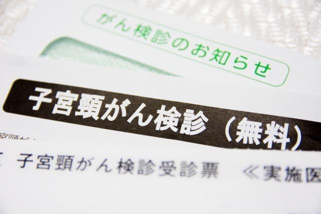 画像: 日本人のHPVワクチン接種率は0.3%!知っているようで知らない子宮頸がんの現実