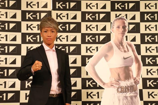 画像: K-1が初の女子王座制定。KANAが王座決定トーナメントに出場【12・28 K-1名古屋】