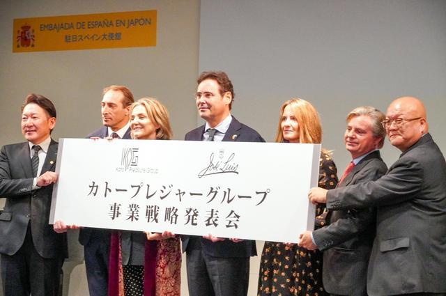 画像: 日本初上陸のスペイン王室御用達レストラン「ホセ・ルイス」 駐日スペイン大使館で開業の喜び語る