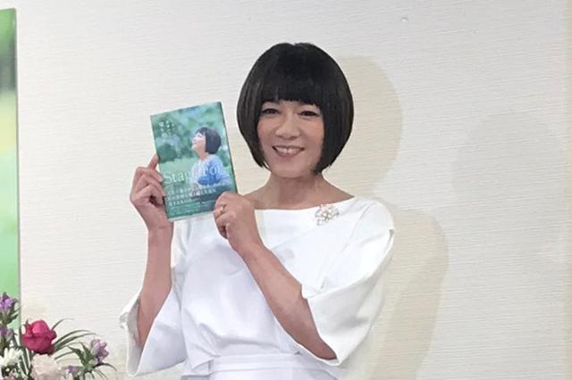 画像: 堀ちえみがエッセイ出版「話すことができない分、気持ちを文字として綴った」