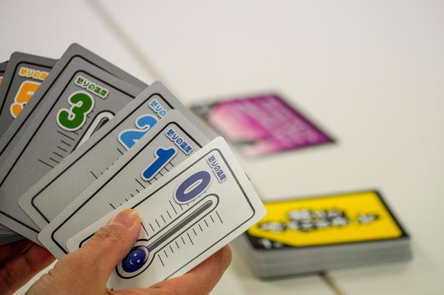 画像: 企業の人事担当者必見!?他人の「怒りのツボ」が分かるカードゲーム登場