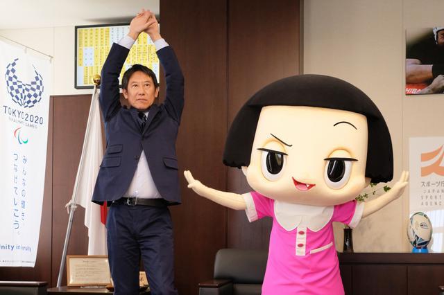 画像: チコちゃん、スポーツ庁の女性スポーツアンバサダーに「すっごくうれしいわ」