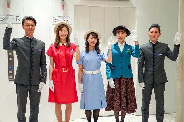 画像: 11月3日で創業150周年! 松屋銀座で「松屋の文化祭」開催