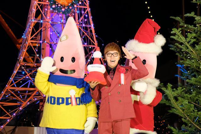 画像: HIKAKIN「東京タワーを見ると、大都会で戦ってるなって思う」東京タワー冬イルミの点灯式に出席