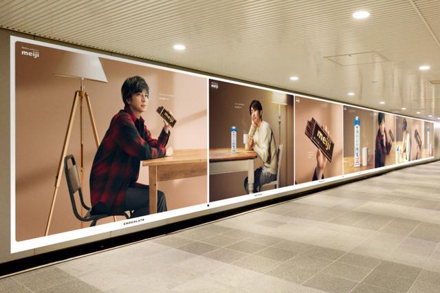 画像: 相葉雅紀と松本潤が渋谷駅をジャック! ミルクとチョコレートで温まる