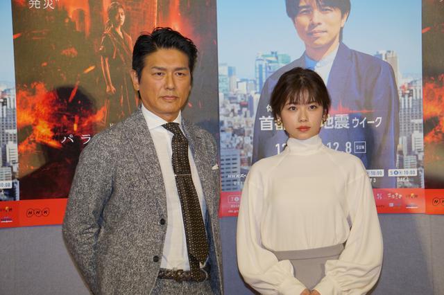 画像: 小芝風花、高橋克典が首都直下地震発生4日間を描くNHKドラマに「日本の全員に見ていただきたい」