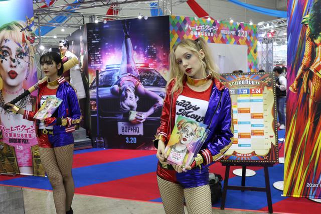 画像: 「東京コミコン2019」開幕!今年はさらにパワーアップ
