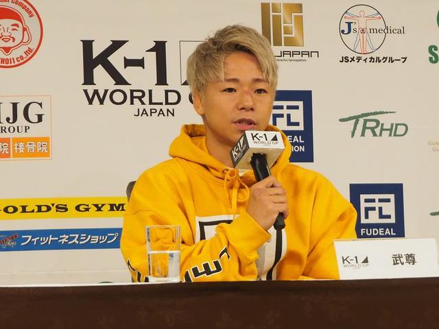画像: 武尊がK's FESTAで「みんなが望む試合ができたら一番いい」