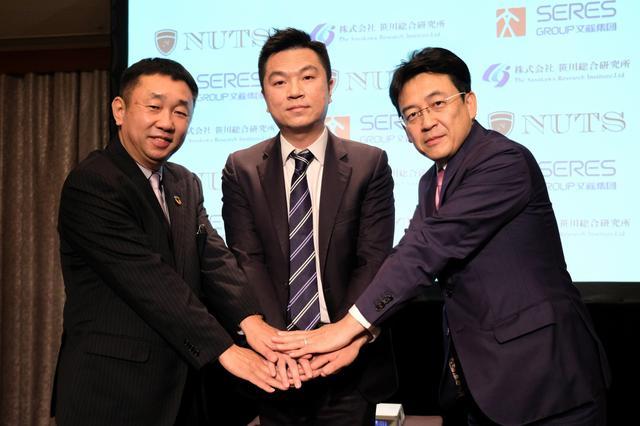 画像: 笹川総合研究所、中国セレス社、Nutsが訪日医療ツーリズムで提携 2020年1月から始動へ