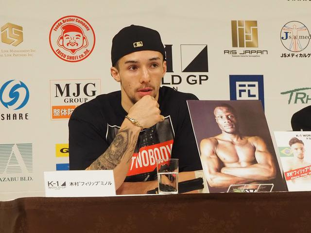 """画像: 木村""""フィリップ""""ミノルが名古屋大会出場。6連続KO勝ちを予告"""