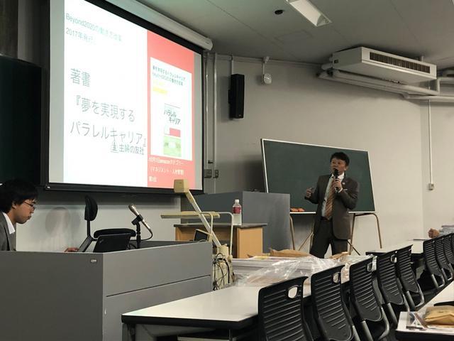 画像: 早稲田大学「フリーペーパー講座」開催。都市型フリーペーパーTOKYO HEADLINE代表が語る未来のメディア展開