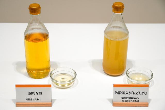 画像: 花粉症の人に朗報!? 最新研究で分かった「酢酸菌」の可能性