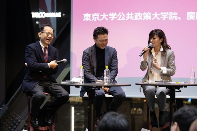 画像: 「失敗を糧にできる」若者を育むために日本の社会ができることとは