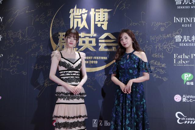 画像: 「WEIBO Account Festival in Japan 2019」乃木坂46は『人気アイドルグループ賞』を受賞
