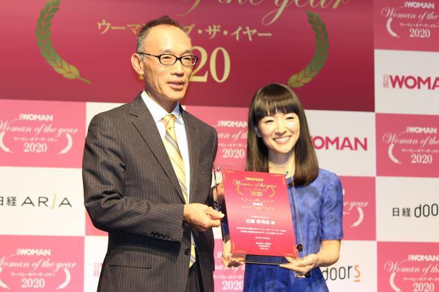 画像: こんまりが今年活躍した女性に選出。「ウーマン・オブ・ザ・イヤー2020」特別賞