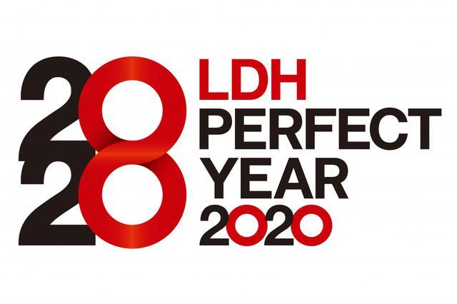 画像: LDH PERFECT YEAR 2020 カレンダー! LDH史上最大の総合エンタテインメントの祭典を堪能しよう