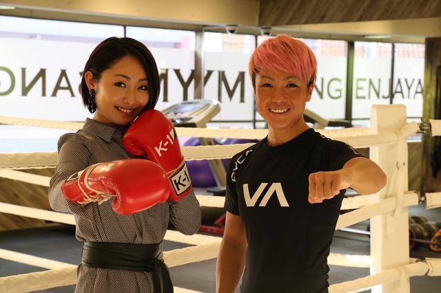 画像: 安藤美姫がKANAの目力に優勝を確信。KANAは勝利のトリプルアクセルを約束【12・28 K-1】