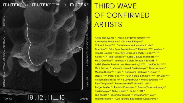 画像: 電子音楽とデジタルアートの祭典「MUTEK.JP 2019」
