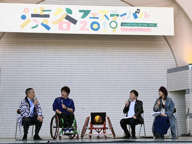 画像: ふるさと渋谷フェスティバルの会場で公開収録『JAPAN MOVE UP!』