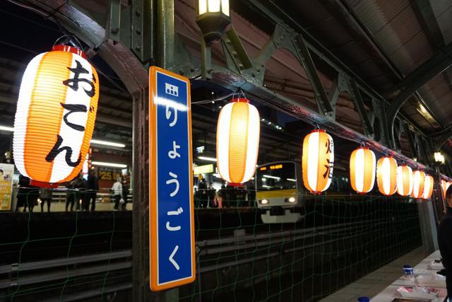 画像: 両国駅ホームに「おでんで熱燗ステーション」年明けに期間限定で登場!