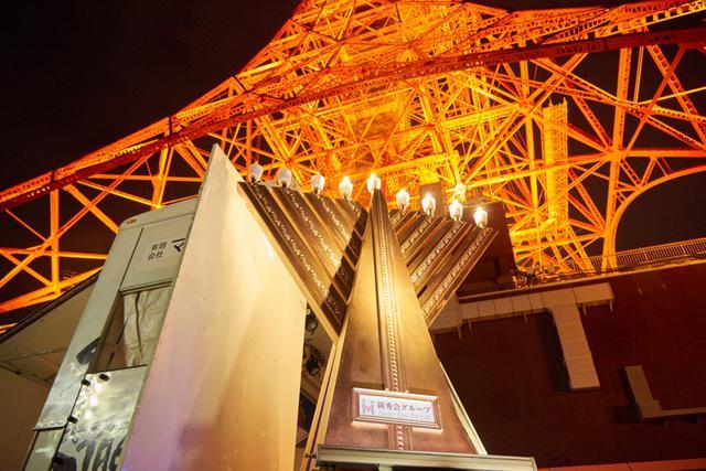 画像: 東京タワーでユダヤ教の光のお祭り「ハヌカ」開催