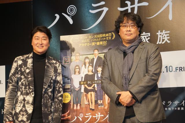 画像: カンヌ最高賞受賞の韓国映画『パラサイト』来日会見で監督・主演が日本語ツッコミ
