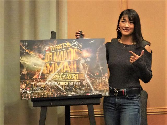画像: リベンジマッチのRENA シーザー会長の優しさに「結果で返したい」【12・31 RIZIN】