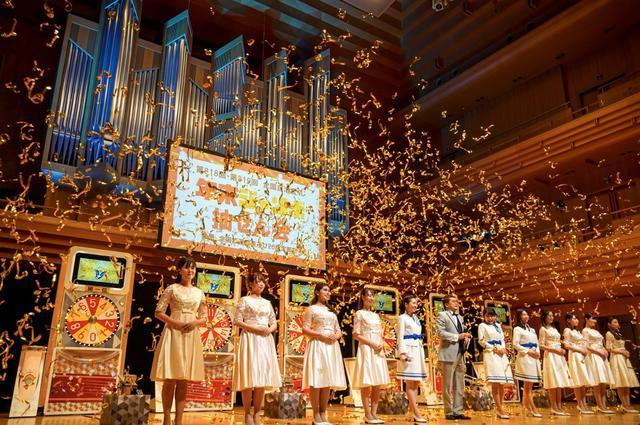 画像: 令和初の「年末ジャンボ抽せん会」当選番号決定!