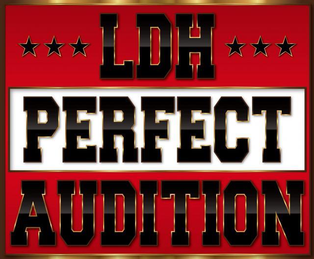 画像: LDHが大規模オーディション開催! EXILE TRIBE、劇団EXILEなど全8プロジェクト
