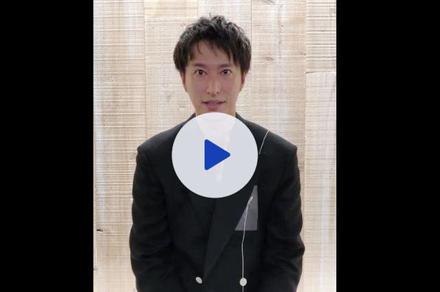 画像: 【動画】劇団EXILE・秋山真太郎からメッセージ!『勇者のために鐘は鳴る』いよいよ開幕!