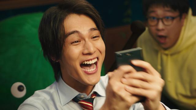 画像: 中川大志、新CMで「キター!」大喜びで新年をスタート