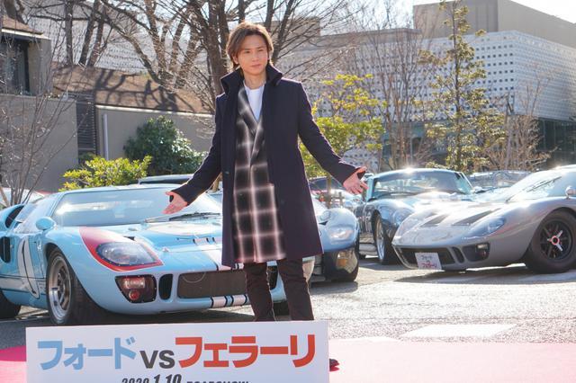 画像: 堂本光一、総額50億円のフォードとフェラーリを前に「クルマ好きを公言してきてよかった」