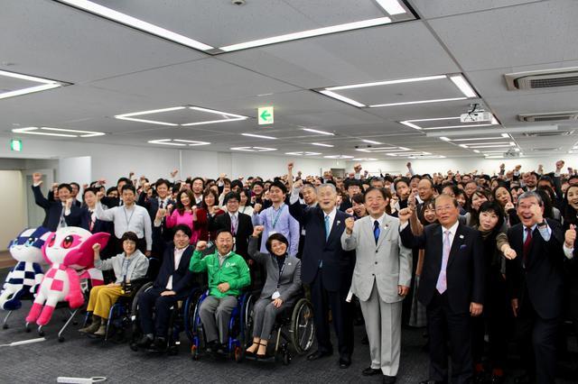 画像: 東京2020大会まであと200日。森会長が職員に新年挨拶「誇りを持って」。