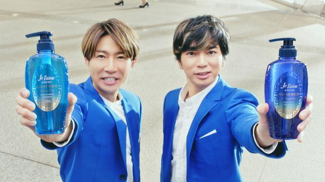 画像: 嵐の松本潤「メンバーの顔を見るだけで幸せ」 相葉雅紀と新CM