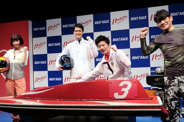 画像: 田中圭「完全燃焼できるような生き方したい!」 ボートレースCMでハートに炎