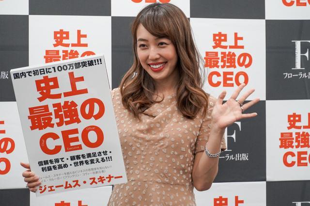 画像: 川崎希、最強経営コンサルタントのダメ出しに「うわぁ〜」