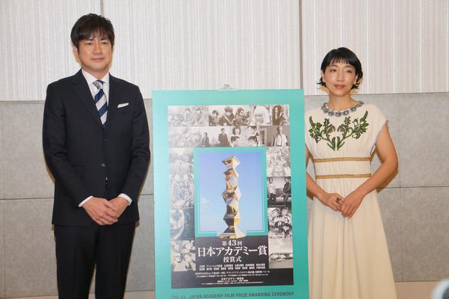 画像: 新体制の日本アカデミー賞! 今年の司会・羽鳥慎一と安藤サクラが意気込み