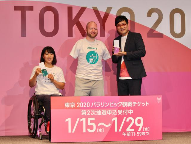 画像: 山里亮太、妻とパラ観戦の夢叶い「金メダル取っちゃってすみません」