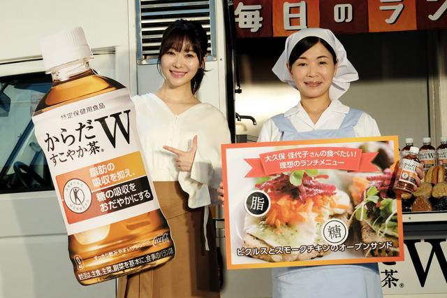 画像: 指原莉乃に「なんか腹立つ」! 大久保佳代子が新CMで定食屋のおかみさん
