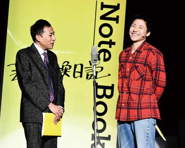 画像: LDHの新たなエンターテイメント LDH「BOOK ACT」
