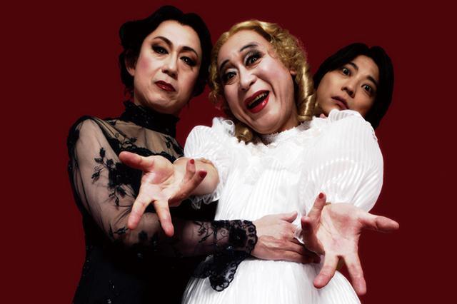 画像: 「川村毅劇作40周年&還暦 三作品」その2作目 ティーファクトリー『クリシェ』