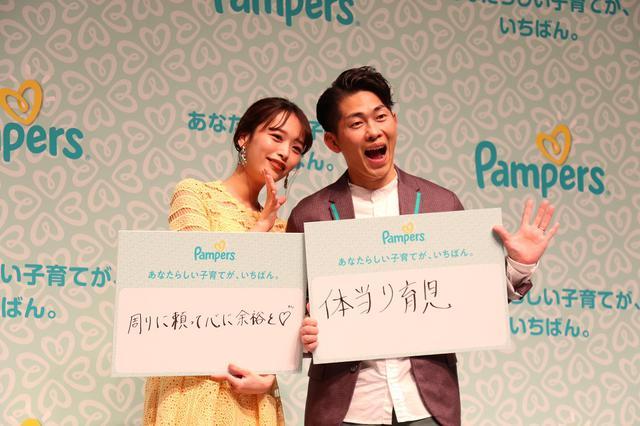 画像: ジャンポケ太田と近藤千尋夫妻が公共の施設へのおむつ交換台の設置を訴える