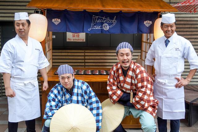 画像: 日本橋で弥次喜多コンビと江戸前寿司!『日本橋シアトリカルツアー』体験イベント