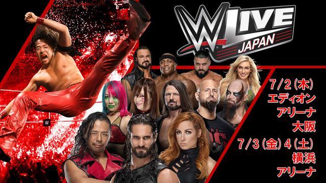 画像: 今年のWWE日本公演は大阪と横浜で3days【WWE Live Japan】