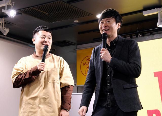 画像: 和牛、初の単独冠番組DVD化でイベント「和牛の温度感じて」
