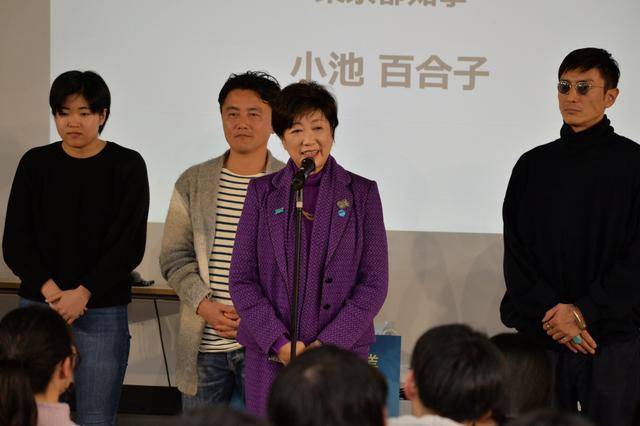 画像: 小池都知事や俳優・社会起業家の伊勢谷友介が起業を意識する学生にエール