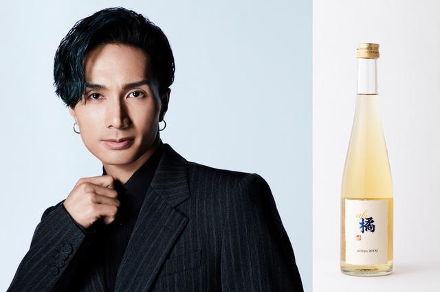 画像: EXILEの橘ケンチ、オール千葉のコラボ日本酒を発表! 2020年の日本酒リリース予定も明らかに