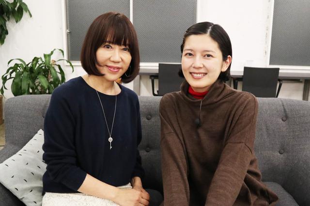 画像: 営業のカリスマ・和田裕美が教える ネガティブを認めたうえで、前向きになれる方法