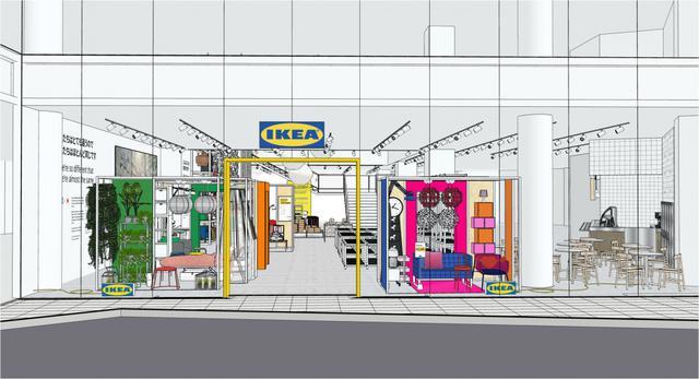 画像: IKEA原宿4月25日にオープン! 初の東京都心型店舗