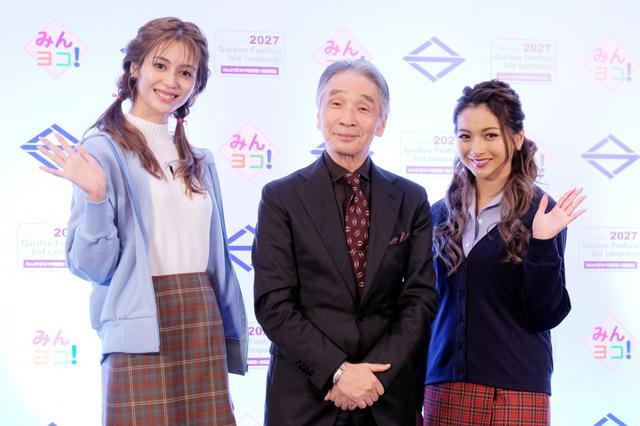 画像: ゆきぽよとE-girlsの楓「横浜盛り上げたい!」2027年開催の『花博』盛り上げ